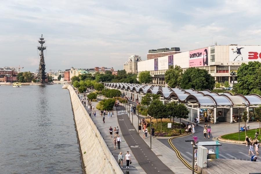 O Parque Gorki ao lado do Rio Moscou