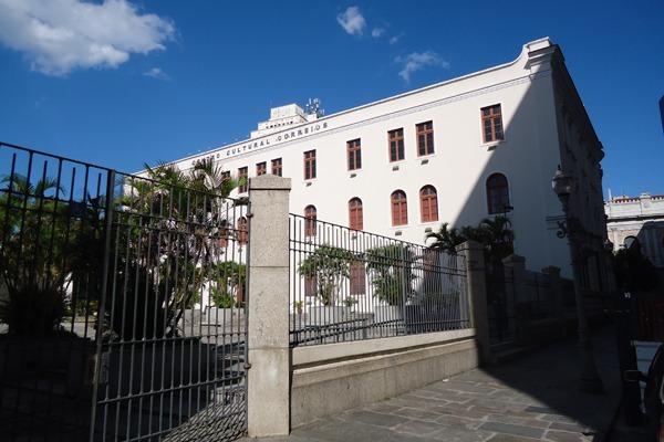 A fachada do Centro Cultural Correios, no centro do Rio